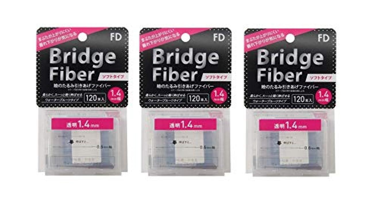 委員会と糸FD ブリッジソフトファイバー 眼瞼下垂防止テープ ソフトタイプ 透明1.4mm幅 120本入り×3個セット