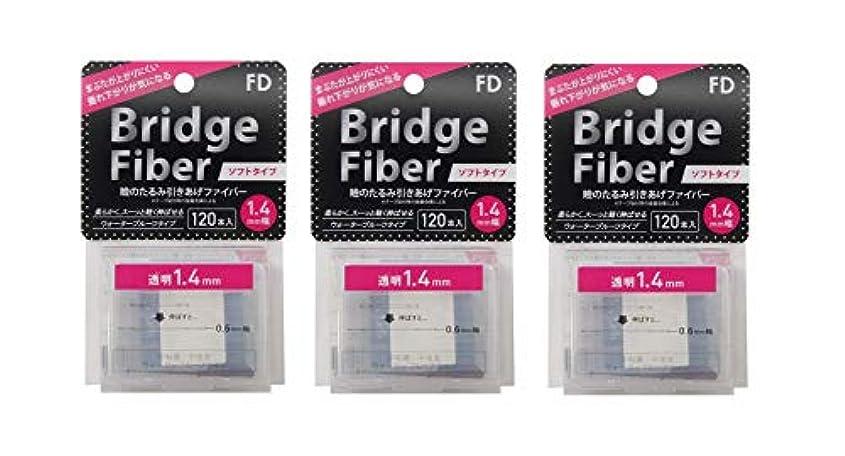 スロー違法パターンFD ブリッジソフトファイバー 眼瞼下垂防止テープ ソフトタイプ 透明1.4mm幅 120本入り×3個セット