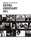 BIGBANG 1st DOCUMENTARY DVD<extraordinary,20's>の画像