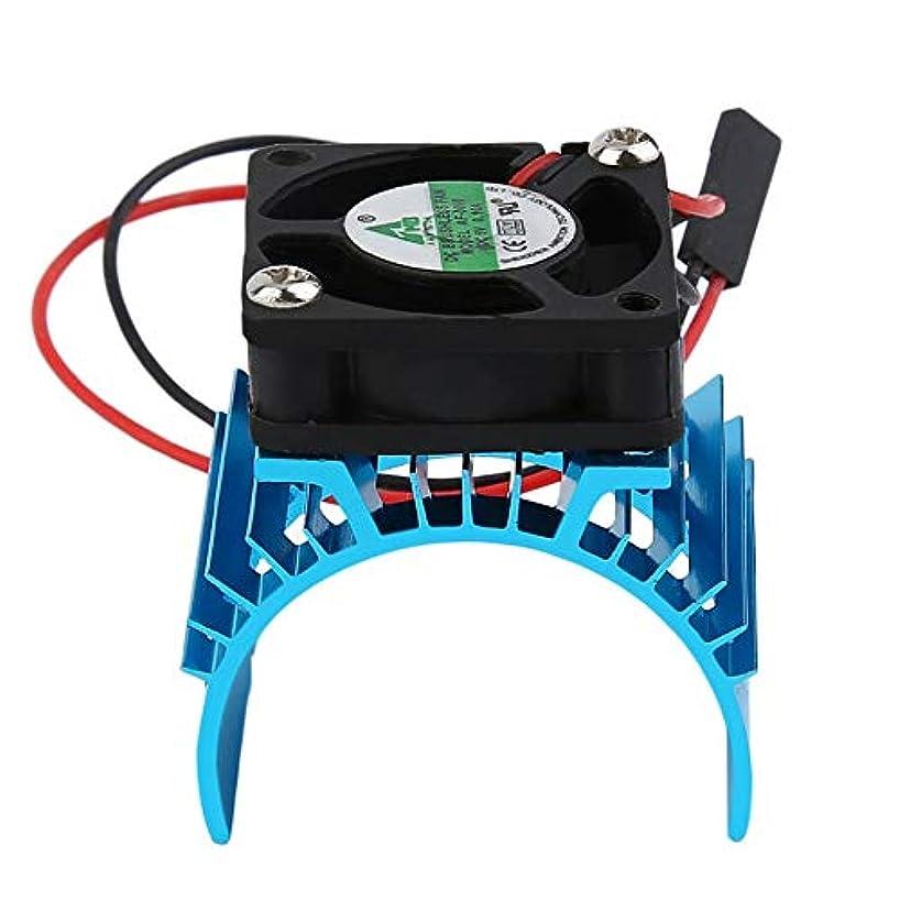 ラリー思いやり気絶させる耐久性のあるヒートシンクラジエーターとファン冷却アルミニウム電気エンジンRC HSPモデル-Innovationo