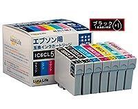 エプソン用 互換インクカートリッジ EPSON IC6CL50 【6色パック (ブラック1色おまけ付き/保証書付き)】 7色セット 【純正品比97%の品質】 安心の1年ダブル保証 (ブラック/マゼンタ/イエロー/シアン/ライトシアン/ライトマゼンタ) ep えぷそん Luna Life ルナライフ LNAO EP50/6P BK+1