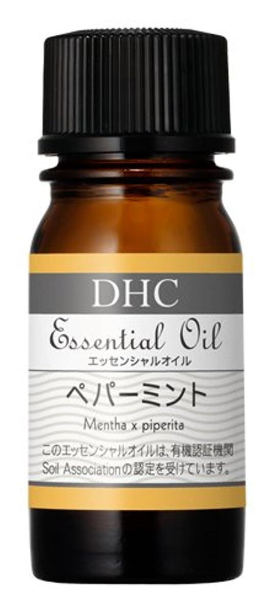 商品浸したキャストDHCエッセンシャルオイル ペパーミント(オーガニック)