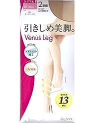 (グンゼ ビーナスレッグ)GUNZE Venus Leg 引きしめ美脚 着圧 ショート ストッキング 2足組 22-25cm