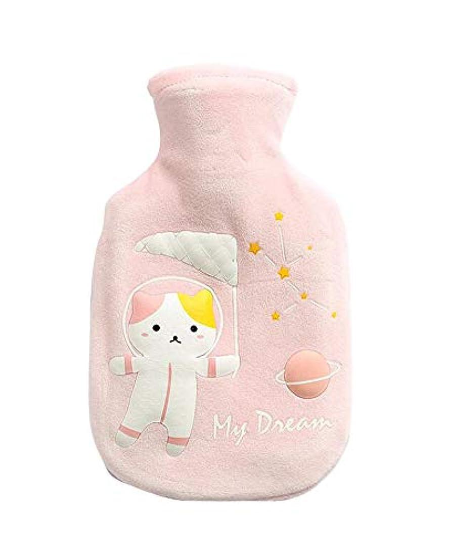 二年生特殊中絶350 ML かわいいミニ湯たんぽ冬は暖かい湯たんぽを保つ A02