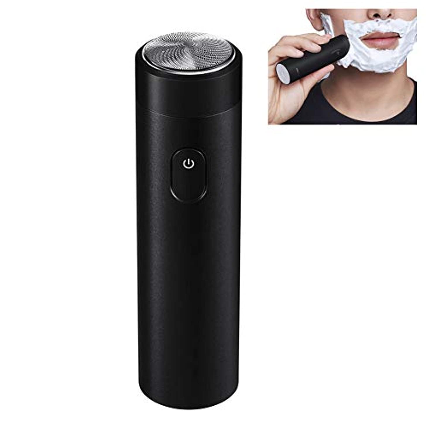 かまど盗賊ポーン携帯用ホイルかみそり、USBの電気IPX7は電気かみそりの回転式乾燥したぬれた使用かみそりを防水します,Black