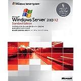 マイクロソフト プラットフォーム: Windows(2)5点の新品/中古品を見る: ¥ 26,200より
