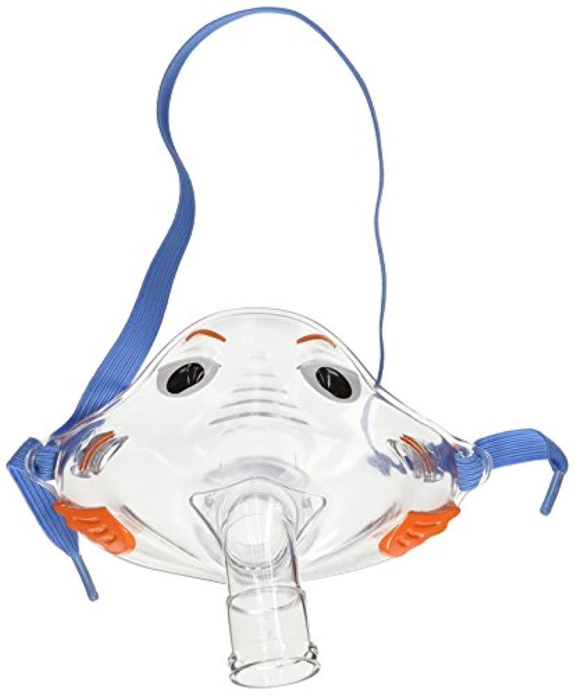 [パリ]Pari Bubbles Fish Mask P44F7248 [並行輸入品]
