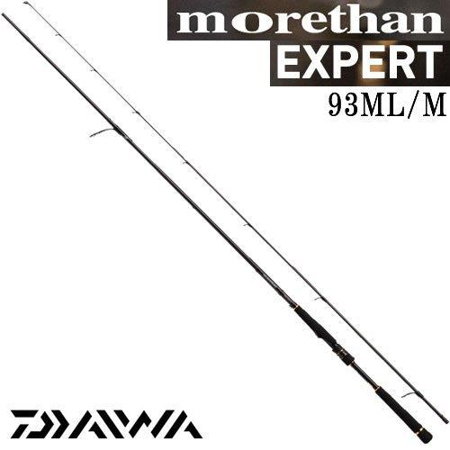 ダイワ(Daiwa) シーバスロッド スピニング モアザン エキスパート AGS 93ML/M 釣り竿