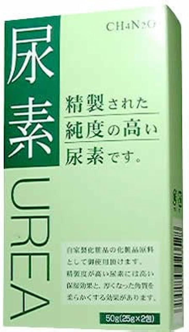 ウイルステスト大事にする尿素 25g*2包