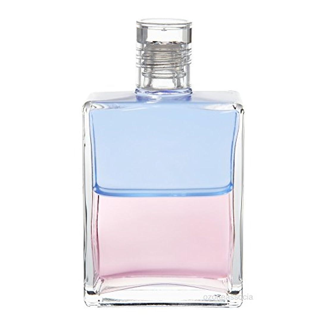 重荷眩惑する日光オーラソーマ ボトル 58番  オリオン&アンジェリカ (ペールブルー/ペールピンク) イクイリブリアムボトル50ml Aurasoma
