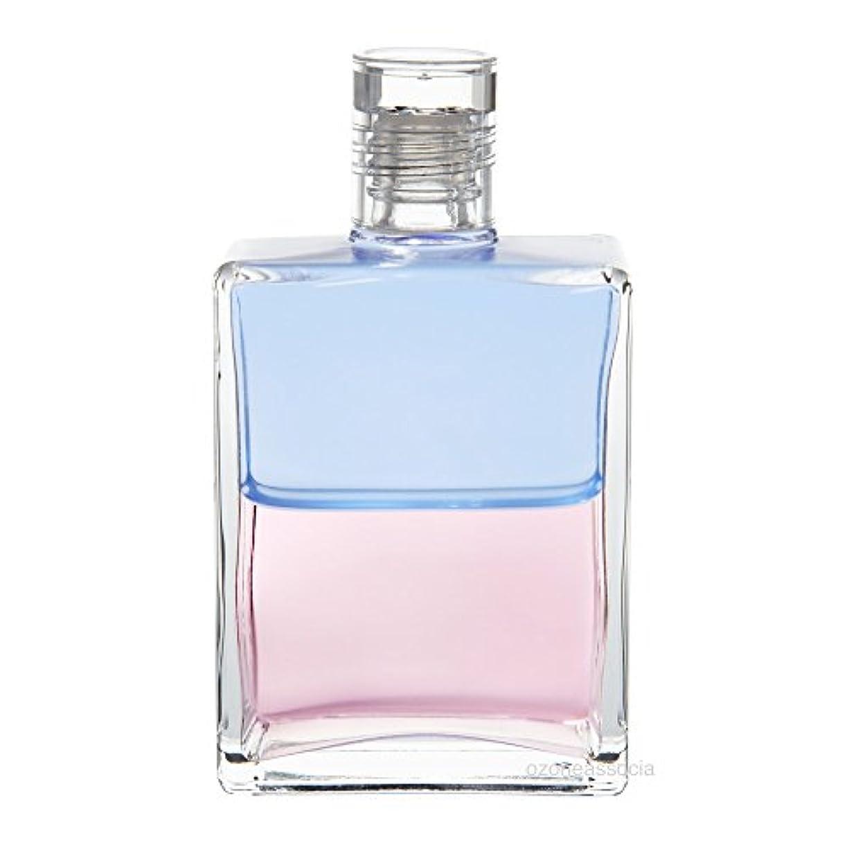 破滅的な粘り強い処分したオーラソーマ ボトル 58番  オリオン&アンジェリカ (ペールブルー/ペールピンク) イクイリブリアムボトル50ml Aurasoma