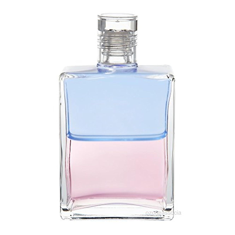 悲しみ代わって正確なオーラソーマ ボトル 58番  オリオン&アンジェリカ (ペールブルー/ペールピンク) イクイリブリアムボトル50ml Aurasoma