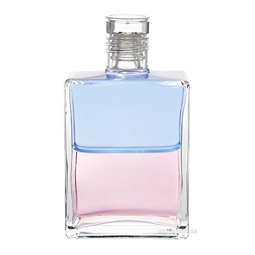 二層言い換えるとアルバムオーラソーマ ボトル 58番  オリオン&アンジェリカ (ペールブルー/ペールピンク) イクイリブリアムボトル50ml Aurasoma
