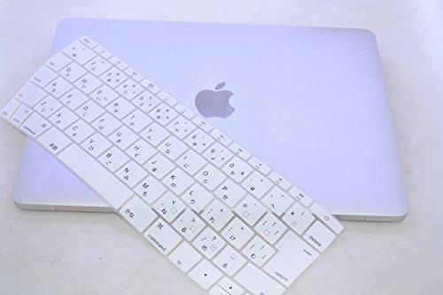 キースキン New MacBook 12インチ用 キーボードカバー ブラック &ホワイト ホワイト