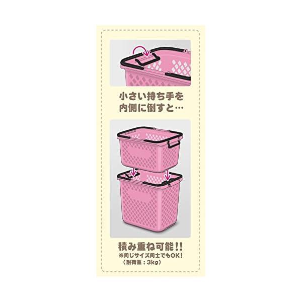 錦化成 かご ミニーマウス キッズバスケットSの紹介画像4