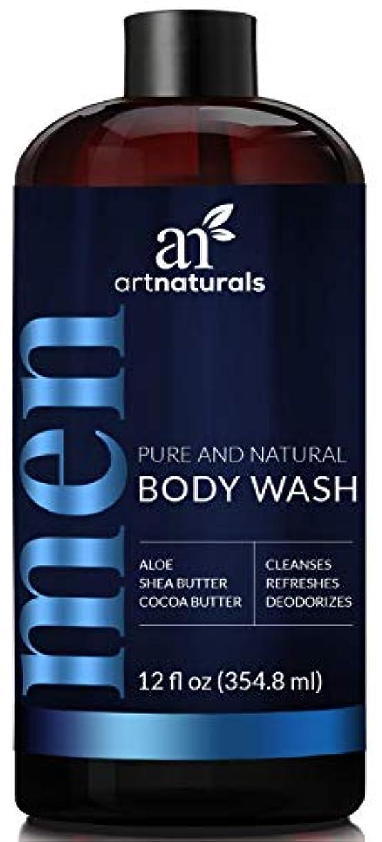 弱めるために珍味ArtNaturals Men's Natural Body Wash – (16 Fl Oz / 473ml) – Shower Gel that Cleanses, Refreshes and Deodorizes...