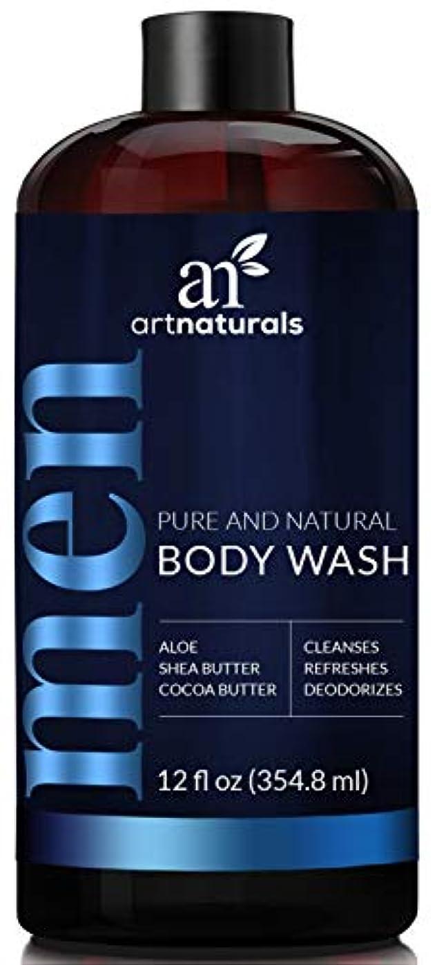 勃起仲人振る舞うArtNaturals Men's Natural Body Wash – (16 Fl Oz / 473ml) – Shower Gel that Cleanses, Refreshes and Deodorizes...