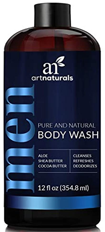 閉塞受け入れたポールArtNaturals Men's Natural Body Wash – (16 Fl Oz / 473ml) – Shower Gel that Cleanses, Refreshes and Deodorizes...