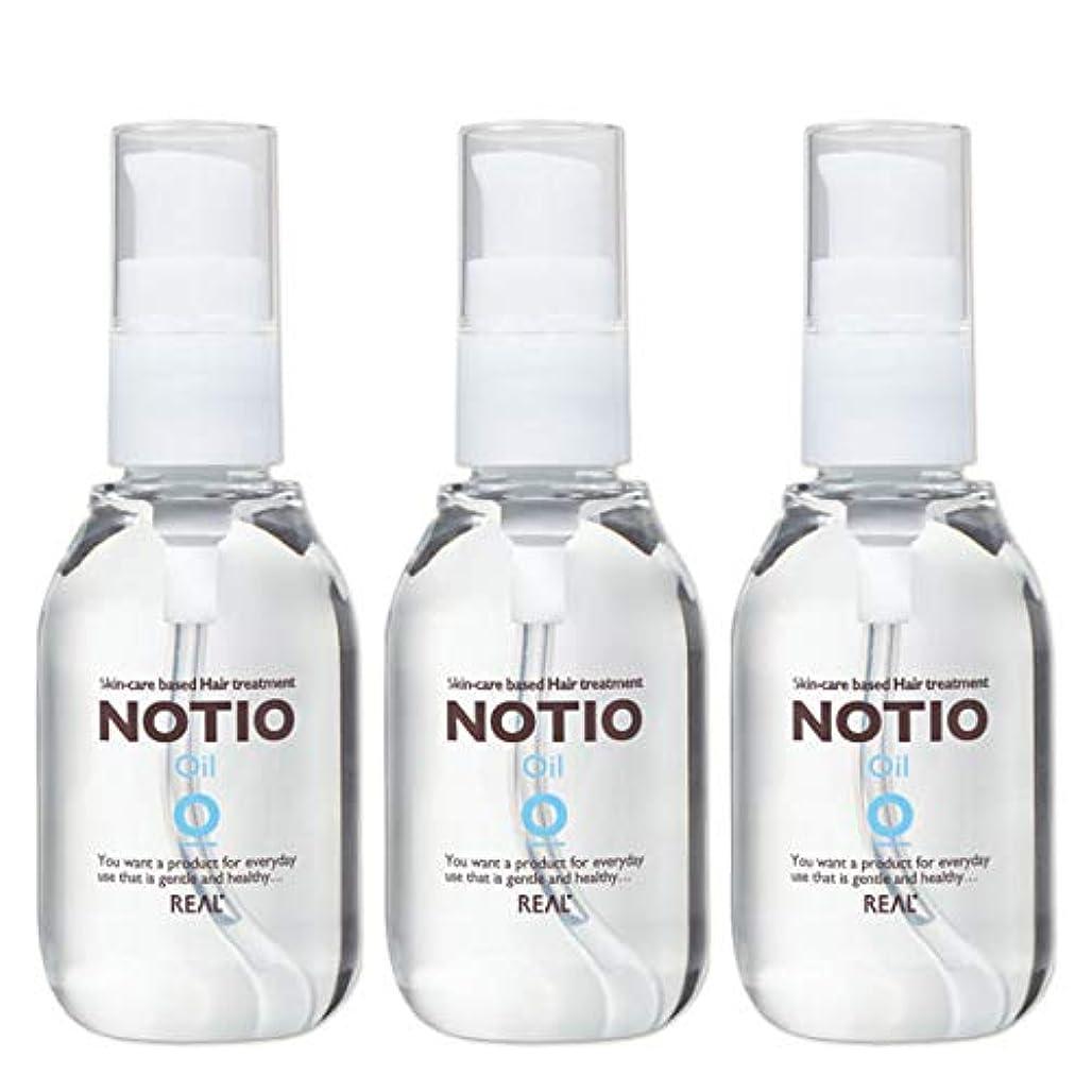 ヒゲオゾン慢リアル化学 ノティオ オイル 80g ×3個 セット