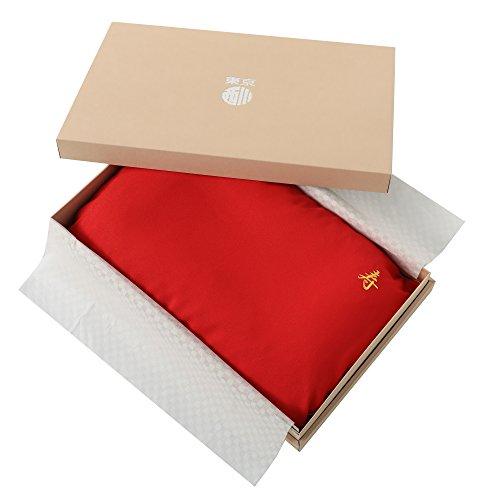 東京西川 お祝い 枕 55X35cm 還暦 長寿 ギフトボックス入り 高さ調節可能 首と肩にやさしい構造 枕カバー付...