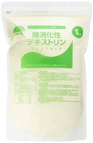 nichie 難消化性デキストリン 水溶性食物繊維 2kg(1kg×2袋)