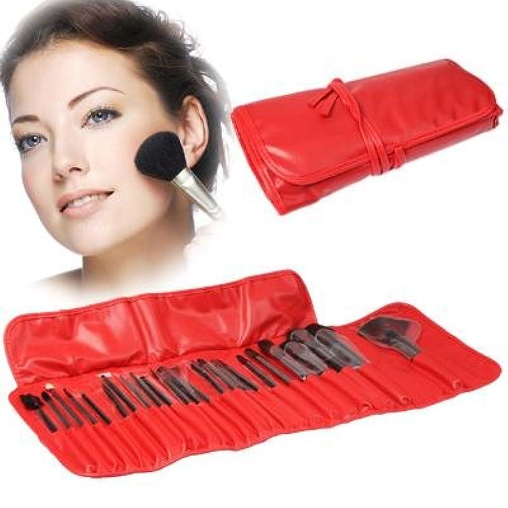 太字困った不正MEI1JIA QUELLIAプロフェッショナル24PCSメイクブラシセット美容キット化粧品+ PUレザーキャリングケース(レッド)