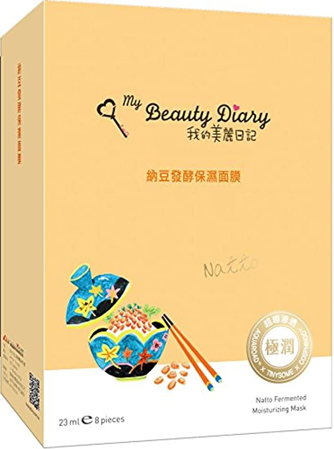 血まみれ悲しむ気質《我的美麗日記》 私のきれい日記 納豆マスク 8枚入り 《台湾 お土産》 [並行輸入品]
