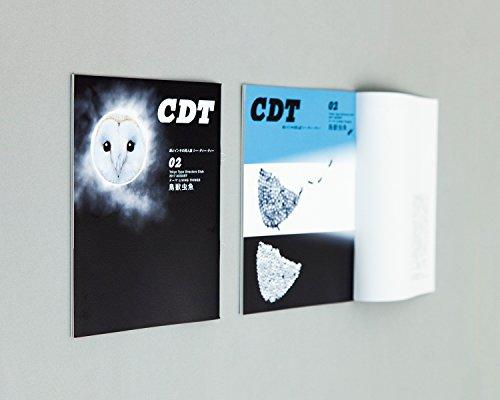 紙とインキの同人誌 CDT2号