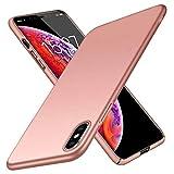 iPhone XS Max ケース SHINEZONE iPhone XS Max 6.5インチレンズ保護 耐衝撃 指紋防止 超薄型 超耐磨 軽量 iPhone XS Max スマートフォンケース (ゴールド)