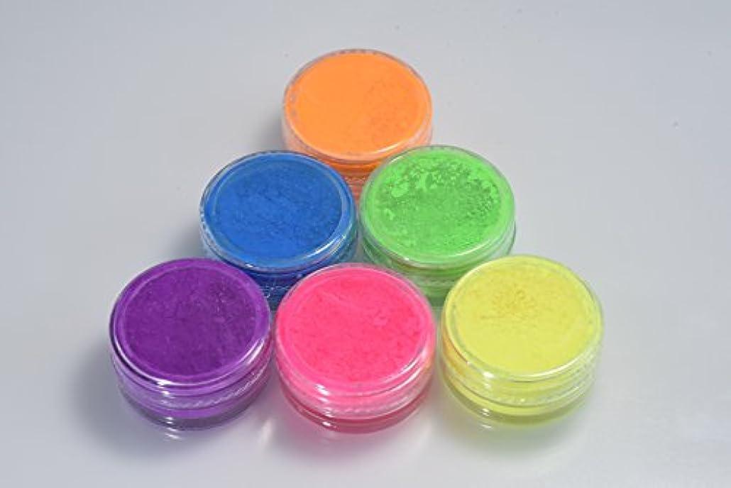 文字通り一回採用カラーパウダー元気なネオンカラー6色セット(box74)ジェルネイルやレジンアートに☆ 顔料