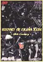 HISTORY OF URAWA REDS 20th Century [DVD]