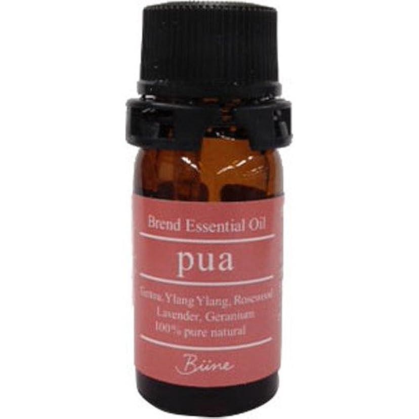 口ひげ凝縮する極めて重要なゲットウ ブレンドエッセンシャルオイル pua(花) フローラル系 2.5ml