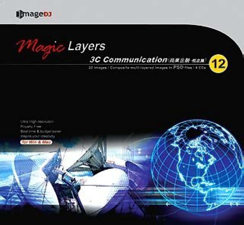 浸透するアナニバーミリメートルマジック レイヤー Vol.12 情報通信