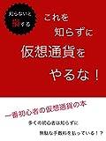 山下 俊介 (著)(3)新品: ¥ 298