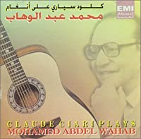 Plays Mohammed Abdel Wahab....