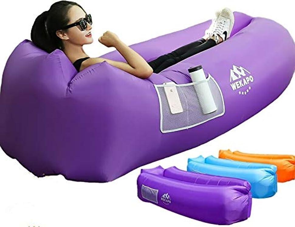 ドーム拾う瞑想的WEKAPO Inflatable Lounger Air Sofa Hammock-Portable,Water Proof& Anti-Air Leaking Design-Ideal Couch for backyard Lakeside Beach Traveling Camping Picnics & Music Festivals
