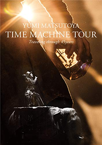 【Amazon.co.jp限定】TIME MACHINE TOUR Traveling through 45 years【特典:オリジナルポストカード(絵柄A)付】[DVD]