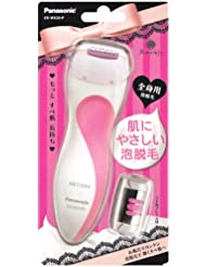 パナソニック アミューレ 泡脱毛 全身用 ピンク ES-WA30-P