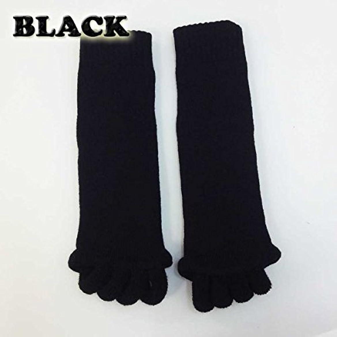 生きる変な家庭教師足指開きソックス (左右1組) 履くだけ 簡単 フットケア リラックス むくみ (ブラック)