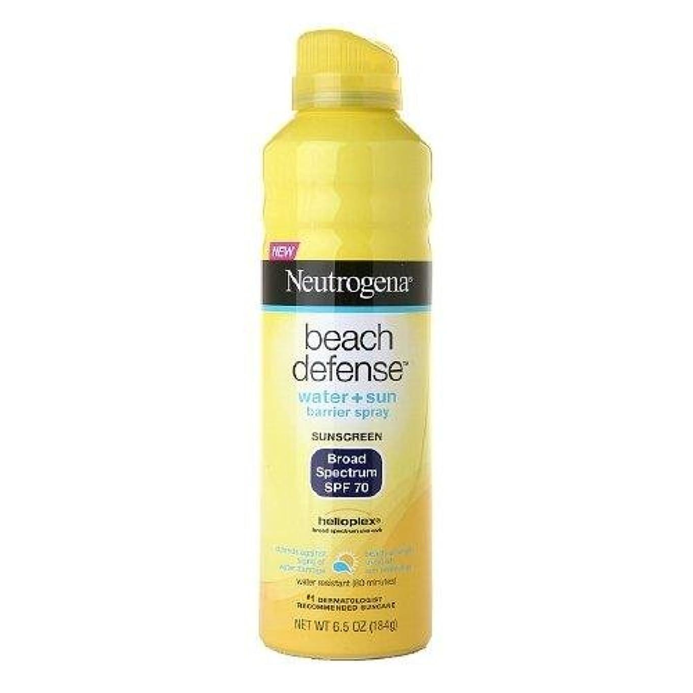 盲信フローティング線形【海外直送品】 ニュートロジーナ 皮膚科推薦 日焼け止めスプレー SPF70 184g  Neutrogena Beach Defense Broad Spectrum Sunscreen Spray, SPF 70,...