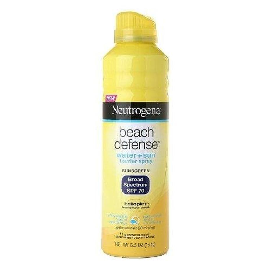 自己ナース矛盾する【海外直送品】 ニュートロジーナ 皮膚科推薦 日焼け止めスプレー SPF70 184g  Neutrogena Beach Defense Broad Spectrum Sunscreen Spray, SPF 70,...