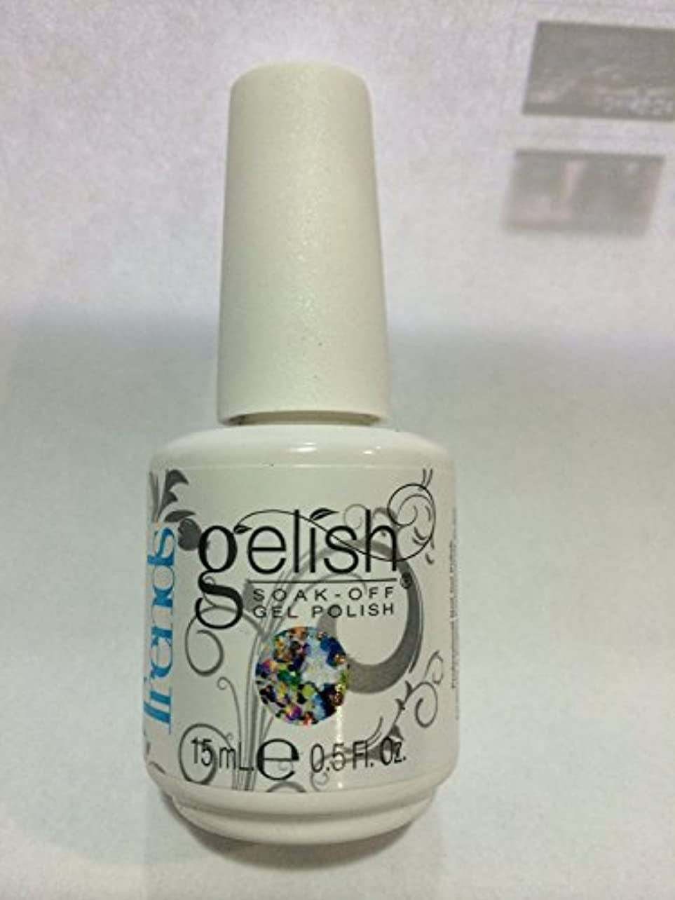 ギャロップ気分が悪い出撃者Harmony Gelish Gel Polish - Rays of Light - 0.5oz / 15ml