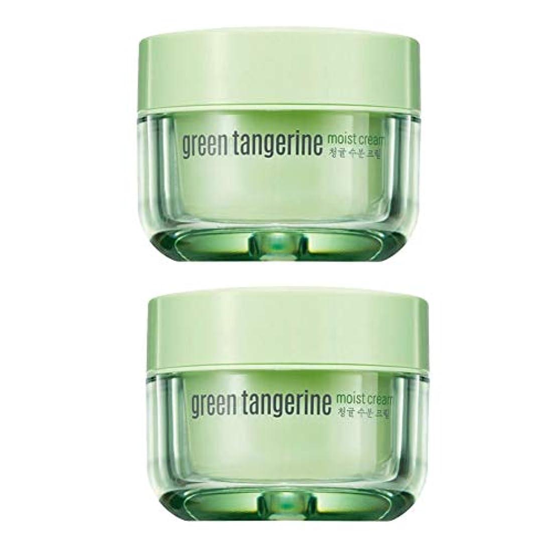 ビーズ契約するチューインガムクリオグドール青みかん水分クリーム50mlx2本セット韓国コスメ、Clio Goodal Green Tangerine Moist Cream 50ml x 2ea Set Korean Cosmetics [並行輸入品]