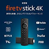 Fire TV Stick 4K - Alexa対応音声認識リモコン付属 画像