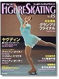ワールド・フィギュアスケート 13