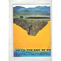 映画パンフレット 「夢の涯てまでも」 監督 ヴィム・ヴェンダース 出演 ウィリアム・ハート ソルベイク・ドマアルタン ジャンヌ・モロー