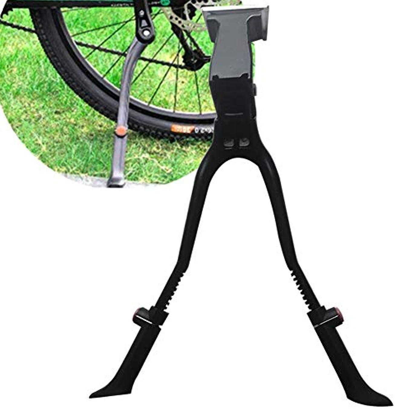 より平らな比べるハイランドセンターマウント ダブルレッグ 自転車キックスタンド 調節可能 自転車 MTB バイクフットスタンド クイック調整 サイクリング リアパーキングラック 自転車キックスタンド ほとんどの自転車に対応