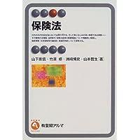 Amazon.co.jp: 竹濱 修: 本