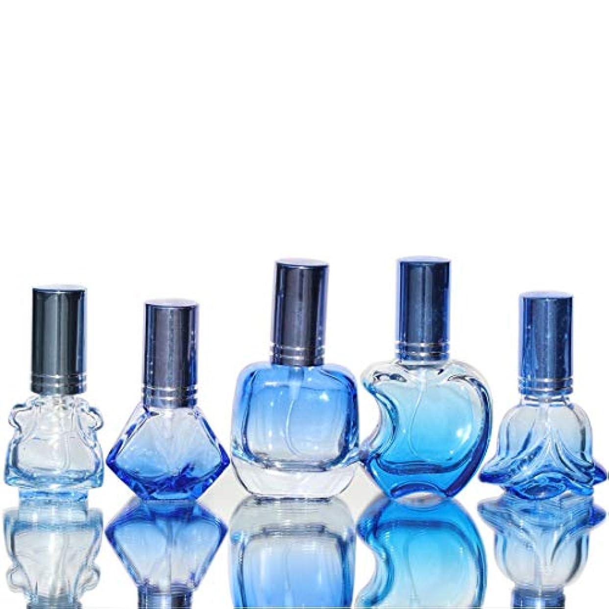 弁護聴覚障害者混沌Waltz&F カラフル ガラス製香水瓶 フレグランスボトル 詰替用瓶 空き アトマイザー 分け瓶 旅行用品 化粧水用瓶