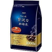 AGF ちょっと贅沢な珈琲店 レギュラーコーヒー スペシャル・ブレンド 1000g (粉)